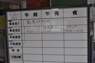2014_MIYAMOTEN_3.jpg