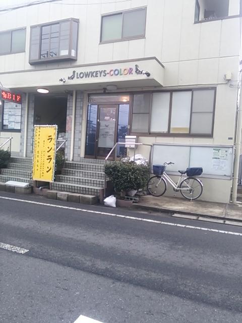 20140302173631dc1.jpg