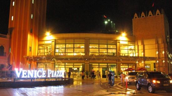 Venice-Piazza-Mckinley-Hill.jpeg