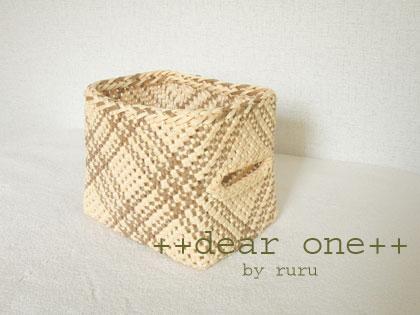 石畳編みカゴ140408_2