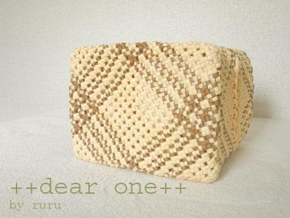 石畳編みカゴ140408_5