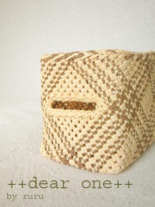 石畳編みカゴ140408_6