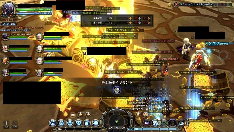 20140831004642e1e.jpg