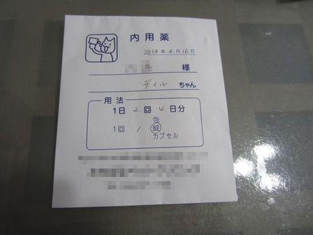 0416ろうそう_03