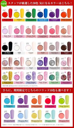 color40.jpg