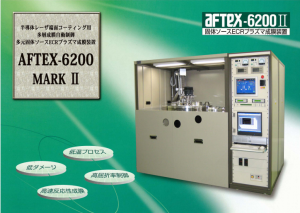 JSW-AFTY_aftex-6200Ⅱ_image