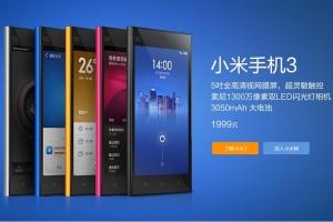 Xiaomi_Xiaomi3_image.jpg