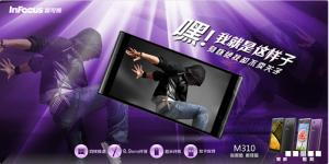 infocus_M310_smartphone_image.png