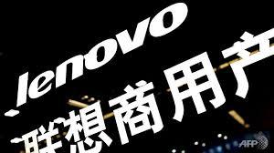 lenovo_logo_image2.jpg