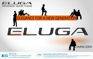 panasonic_smartphone_ELUGA_brand_image.png