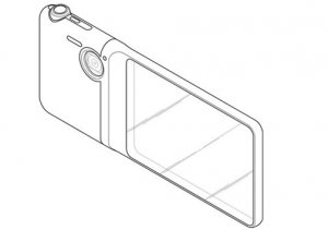 samsung_transparent_display_camera_patent_image.png