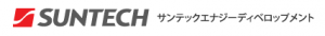 suntech-energy-development_logo_image.png