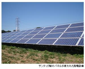 suntech_solarpanel_image.png