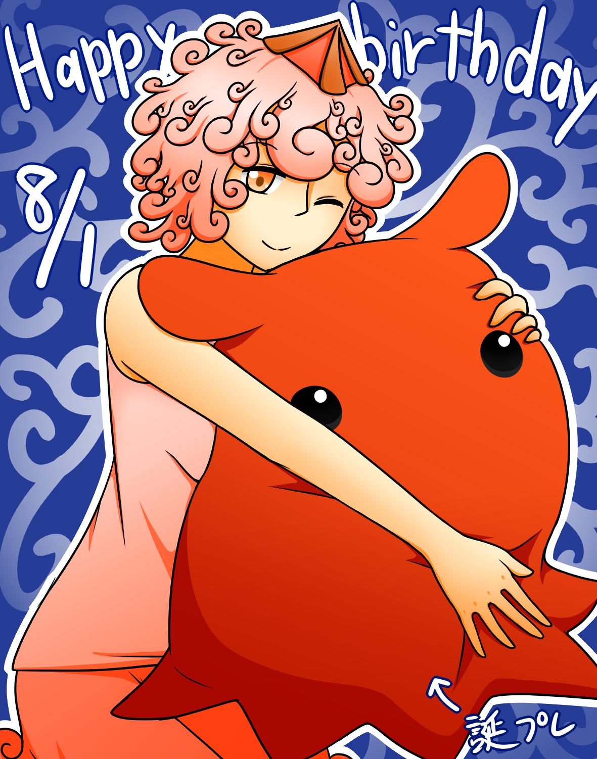 テヅモヅ誕生日