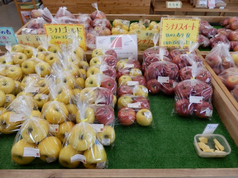 越冬リンゴ