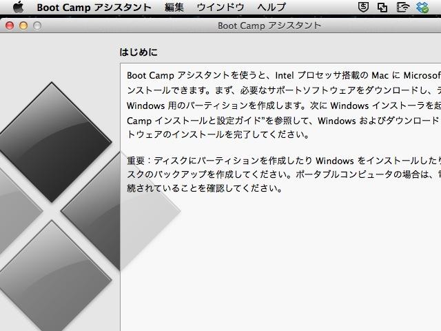 Mac51.jpg