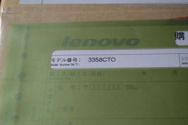 ThinkPad09.jpg