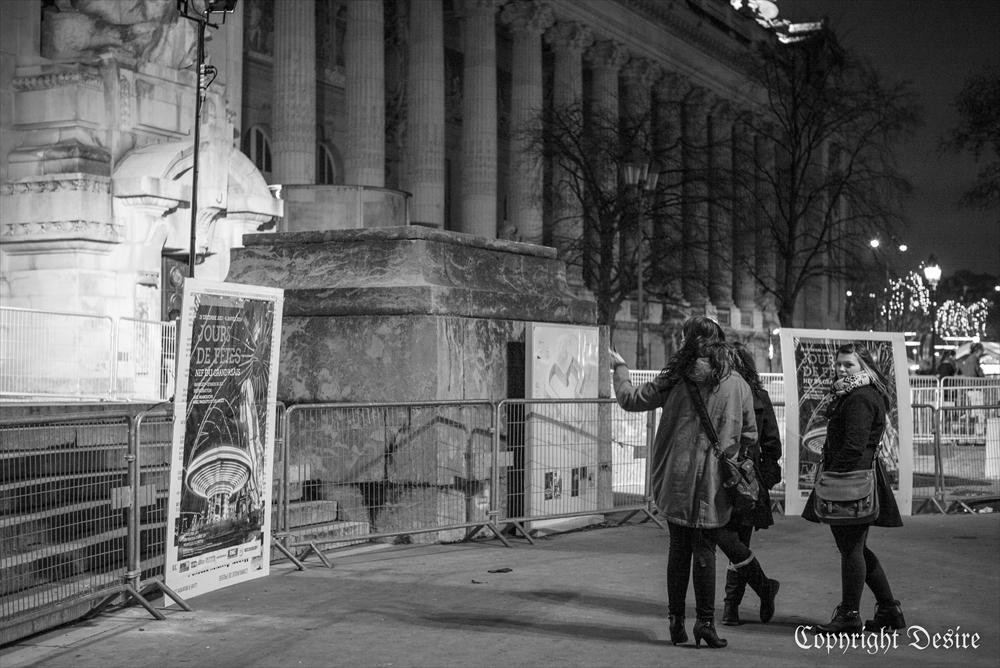 2014 Paris03_9016
