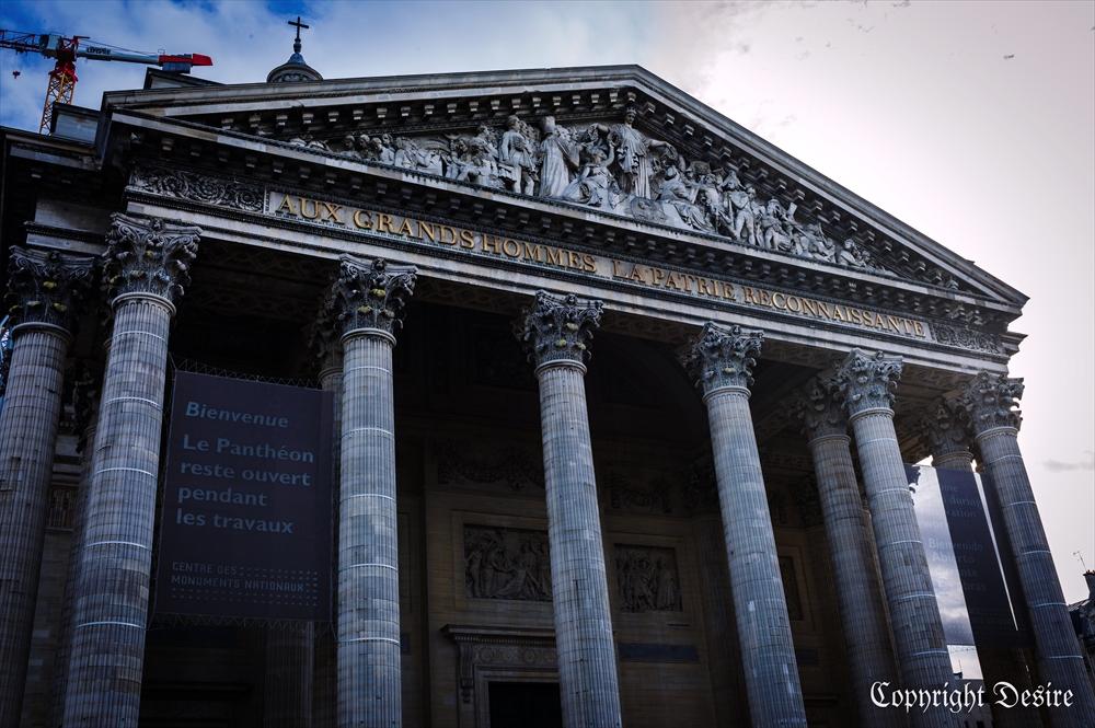 2014 Paris05-6001