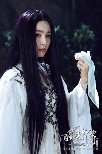 白发魔女-13