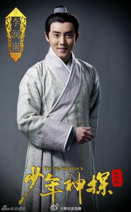 少年神探狄仁傑-21