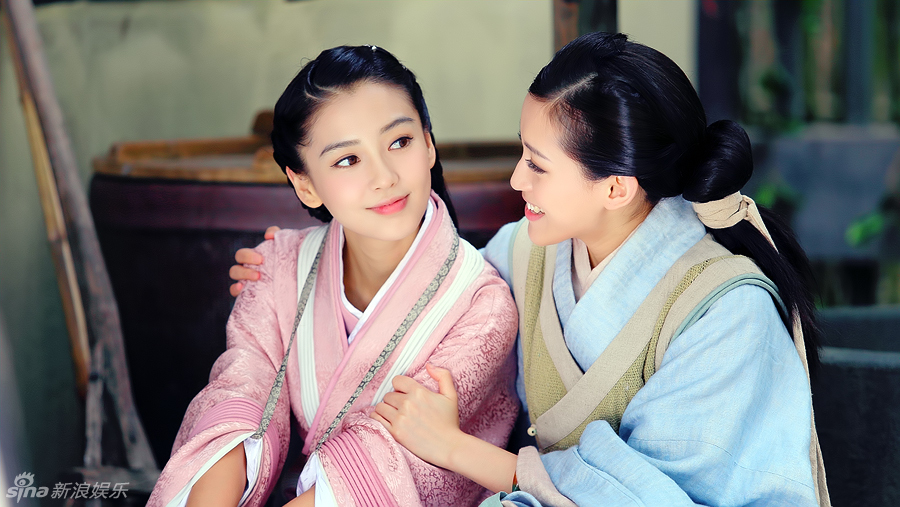 大汉情缘之云中歌-10