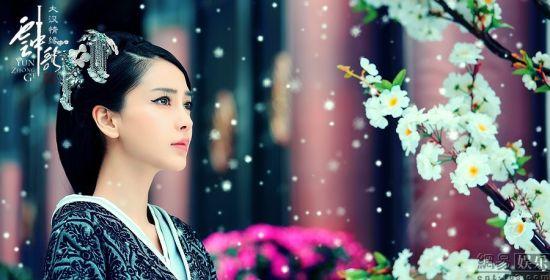 大汉情缘之云中歌-13