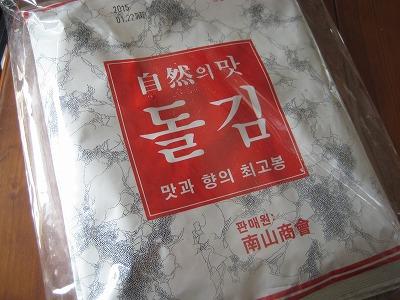 韓国のり3