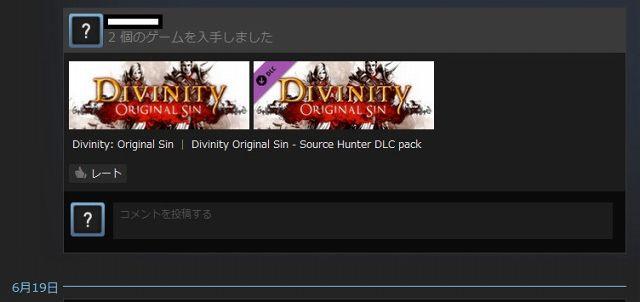 divinity000470.jpg
