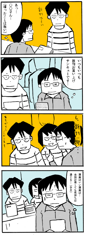 saizuIMGのコピー