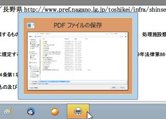 WS000002_2014053111293013b.jpg
