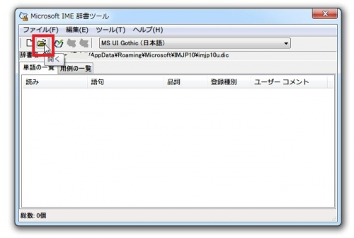 WS000004_201403132116286da.jpg