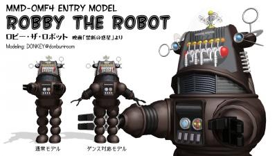 ロビー・ザ・ロボット:サンプル画像
