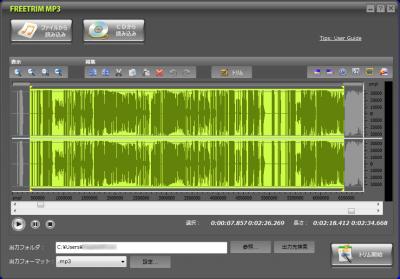 FreeTrim MP3 スクリーンショット