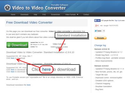Video to Video ダウンロードページ