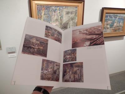 「絵の町・岩内」図録2