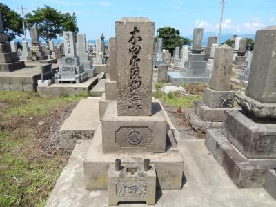 木田金次郎之墓