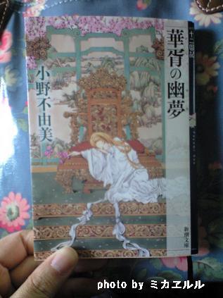 140303小野ふゆみさんCA392151