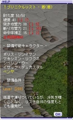 TWCI_2014_8_16_15_1_1.jpg