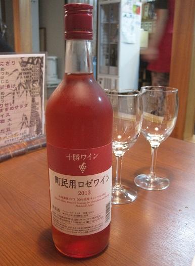 08_町民用ワイン1.JPG