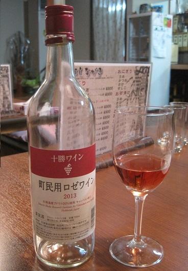 09_町民用ワイン2.JPG