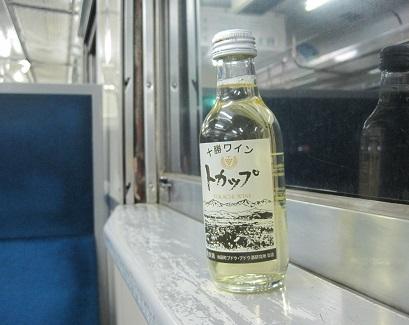 10_250603とかっぷ1.JPG