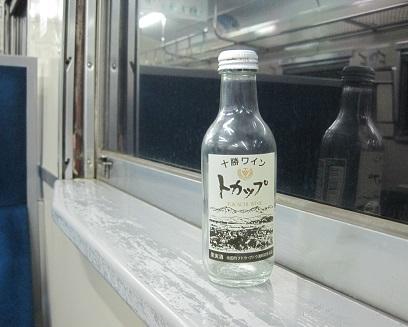 11_250603とかっぷ2.JPG