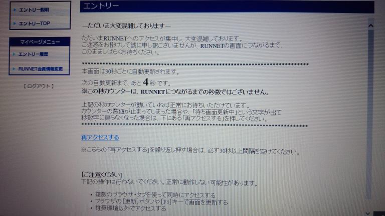 DSC_0769.jpg