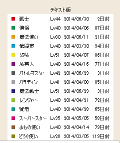 201407032213293c8.jpg