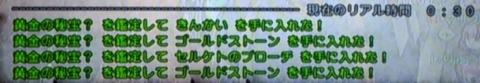 2014_02_24_00_32_01.jpg