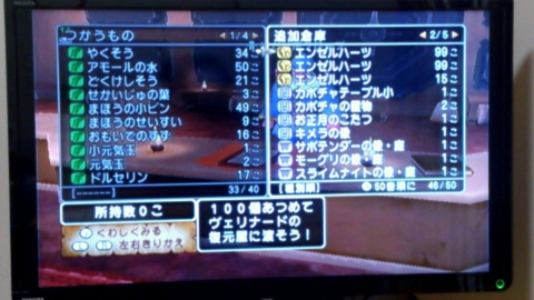 2014_04_16_14_52_18.jpg