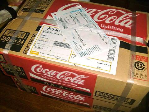 日本コカ・コーラ株式会社の「コカ・コーラ」 ダンボール箱