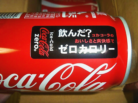 日本コカ・コーラ株式会社の「コカ・コーラ」 350ml缶