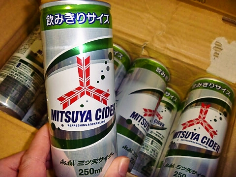 アサヒ飲料の「三ツ矢サイダー」 250ml缶